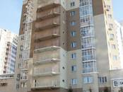 Квартиры,  Новосибирская область Новосибирск, цена 9 299 000 рублей, Фото