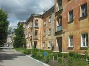 Квартиры,  Новосибирская область Новосибирск, цена 699 000 рублей, Фото