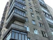 Квартиры,  Новосибирская область Новосибирск, цена 650 000 рублей, Фото
