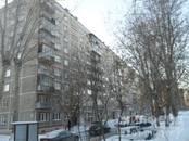 Квартиры,  Новосибирская область Новосибирск, цена 2 599 000 рублей, Фото