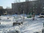 Квартиры,  Новосибирская область Новосибирск, цена 925 000 рублей, Фото