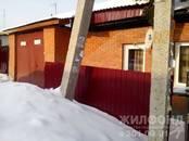 Дома, хозяйства,  Новосибирская область Новосибирск, цена 2 389 000 рублей, Фото