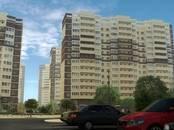 Квартиры,  Московская область Пушкинский район, цена 1 900 000 рублей, Фото