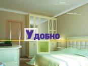 Квартиры,  Московская область Пушкинский район, цена 3 398 600 рублей, Фото
