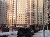 Квартиры,  Московская область Балашиха, цена 4 600 000 рублей, Фото
