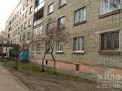 Квартиры,  Новосибирская область Бердск, цена 410 000 рублей, Фото