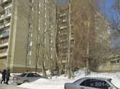 Квартиры,  Новосибирская область Новосибирск, цена 775 000 рублей, Фото