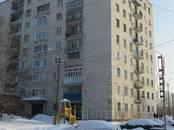 Квартиры,  Новосибирская область Новосибирск, цена 470 000 рублей, Фото