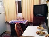 Квартиры,  Москва Домодедовская, цена 4 850 000 рублей, Фото