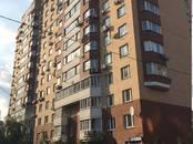 Квартиры,  Москва Кожуховская, цена 17 300 000 рублей, Фото