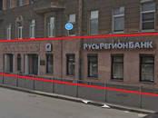 Офисы,  Санкт-Петербург Чкаловская, цена 434 240 рублей/мес., Фото