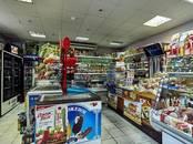 Дома, хозяйства,  Краснодарский край Краснодар, цена 12 500 000 рублей, Фото