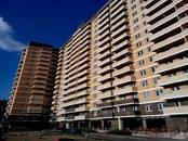 Квартиры,  Краснодарский край Краснодар, цена 3 296 000 рублей, Фото