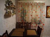 Квартиры,  Краснодарский край Краснодар, цена 2 520 000 рублей, Фото