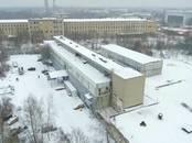 Другое,  Московская область Химки, цена 150 000 000 рублей, Фото