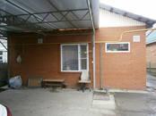 Дома, хозяйства,  Краснодарский край Краснодар, цена 2 160 000 рублей, Фото