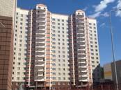 Квартиры,  Московская область Балашиха, цена 4 727 680 рублей, Фото