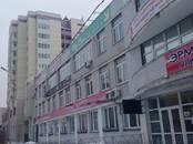 Офисы,  Ярославская область Ярославль, цена 35 370 рублей/мес., Фото
