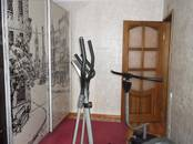 Квартиры,  Самарская область Самара, цена 2 650 000 рублей, Фото
