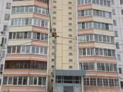 Квартиры,  Московская область Видное, цена 8 850 000 рублей, Фото