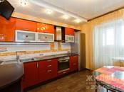 Квартиры,  Новосибирская область Новосибирск, цена 3 495 000 рублей, Фото