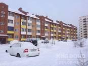 Квартиры,  Новосибирская область Обь, цена 1 390 000 рублей, Фото