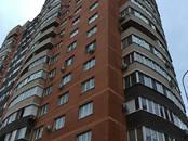 Квартиры,  Краснодарский край Краснодар, цена 4 149 000 рублей, Фото