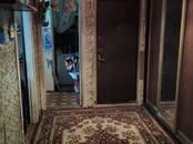 Квартиры,  Москва Бульвар Дмитрия Донского, цена 7 000 000 рублей, Фото