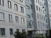 Квартиры,  Новосибирская область Искитим, цена 2 675 000 рублей, Фото