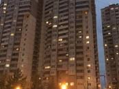 Квартиры,  Московская область Одинцово, цена 4 250 000 рублей, Фото