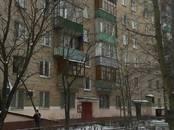 Квартиры,  Московская область Балашиха, цена 2 950 000 рублей, Фото