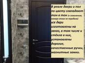 Квартиры,  Ставропольский край Шпаковское, цена 1 250 000 рублей, Фото