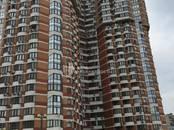 Квартиры,  Москва Юго-Западная, цена 39 900 000 рублей, Фото