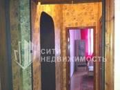 Квартиры,  Москва Тушинская, цена 10 100 000 рублей, Фото