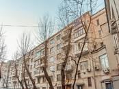 Квартиры,  Москва Чистые пруды, цена 41 420 000 рублей, Фото