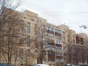 Квартиры,  Москва Пушкинская, цена 65 000 000 рублей, Фото