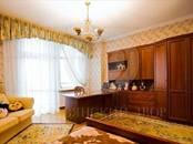 Квартиры,  Москва Университет, цена 414 281 рублей/мес., Фото