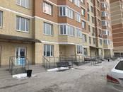 Другое,  Московская область Раменское, цена 9 672 000 рублей, Фото