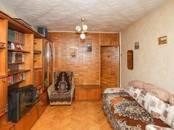 Квартиры,  Москва Новогиреево, цена 7 500 000 рублей, Фото
