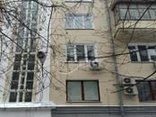 Квартиры,  Москва Смоленская, цена 25 500 000 рублей, Фото