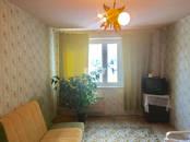 Квартиры,  Москва Жулебино, цена 10 990 000 рублей, Фото