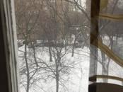 Квартиры,  Москва Каширская, цена 7 950 000 рублей, Фото