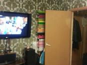 Квартиры,  Москва Калужская, цена 7 850 000 рублей, Фото