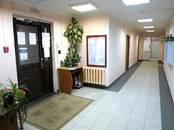 Квартиры,  Москва Полянка, цена 124 900 000 рублей, Фото