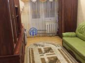 Квартиры,  Московская область Лыткарино, цена 3 750 000 рублей, Фото
