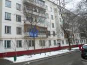 Квартиры,  Москва Беляево, цена 5 800 000 рублей, Фото