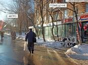 Офисы,  Москва Академическая, цена 30 000 000 рублей, Фото