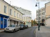 Офисы,  Москва Арбатская, цена 450 000 рублей/мес., Фото