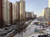 Квартиры,  Москва Тропарево, цена 14 700 000 рублей, Фото