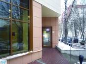 Магазины,  Московская область Красногорск, цена 290 000 000 рублей, Фото